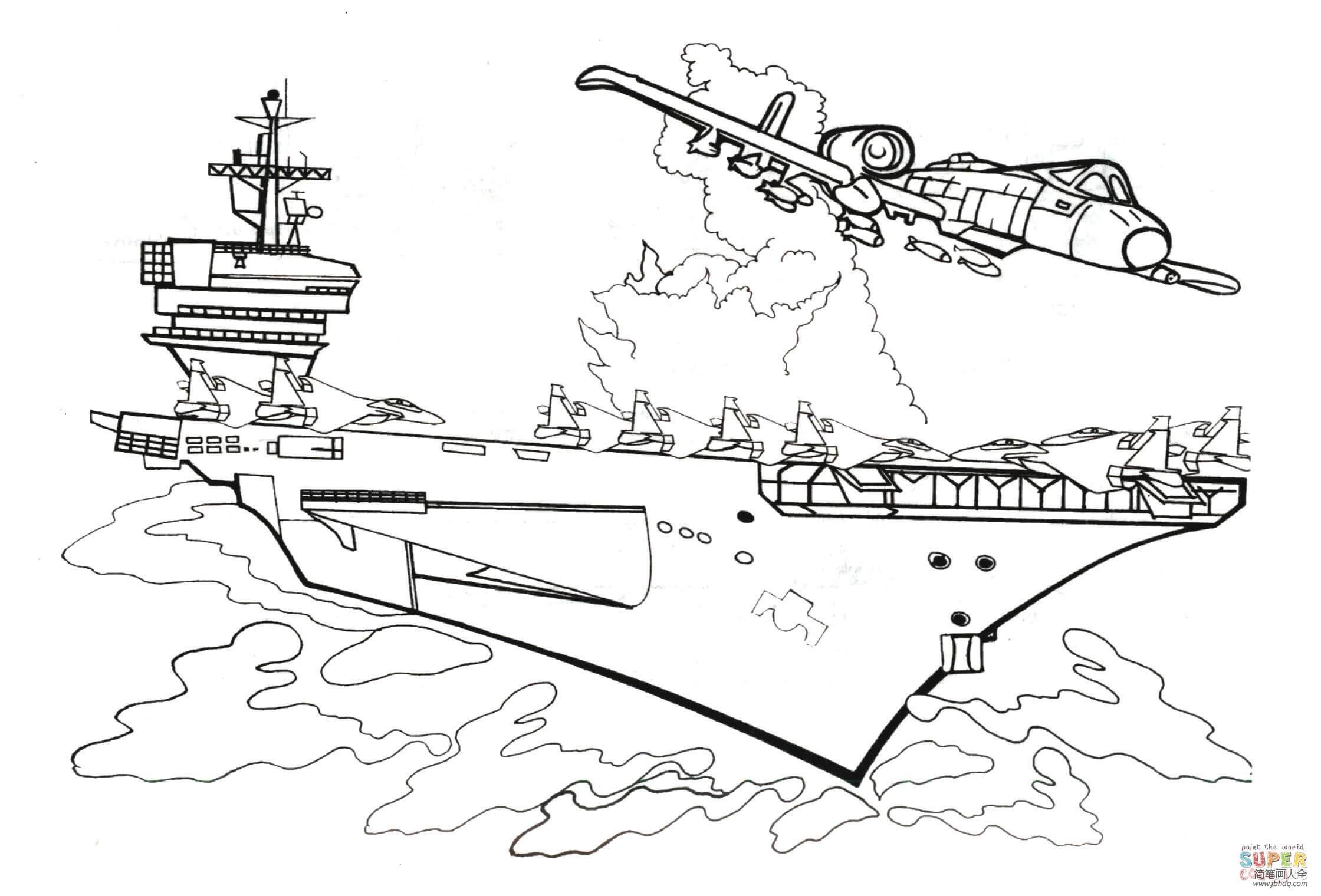 [战舰世界战斗机怎么扫射]战斗机和战舰