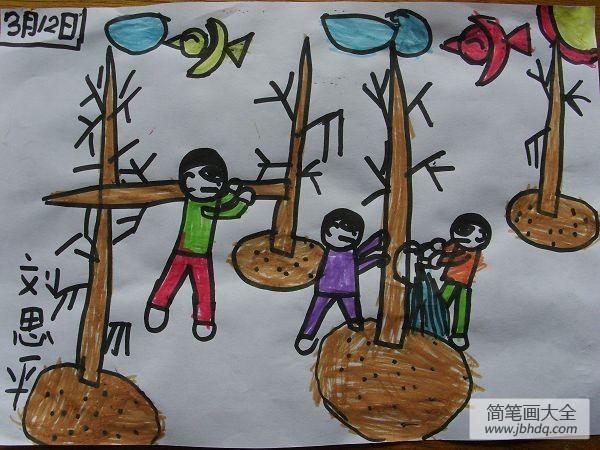 有关植树节的绘画-愉快的植树节