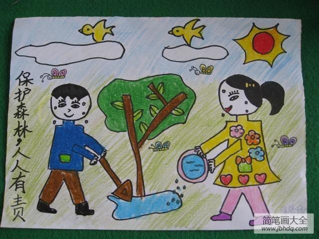 植树节获奖儿童画大全-保护森林人人有责