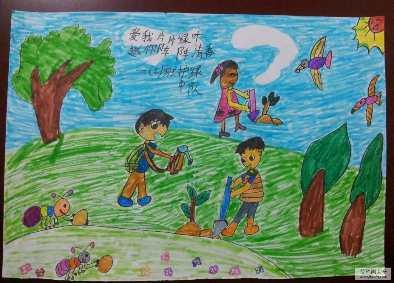 儿童植树节绘画大全-爱我片片绿叶