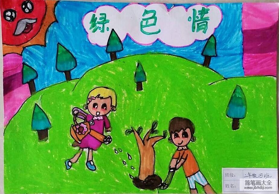 绿色情二年级植树节绘画作品分享