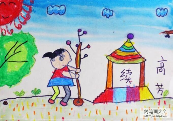 植树节种树的作文_小女孩种树植树节画画图片欣赏