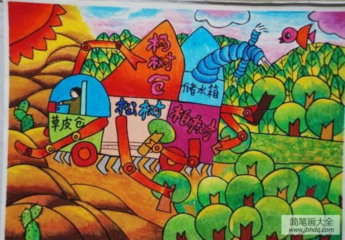 植树造林的好处_新型植树造林车五年级植树节创意画