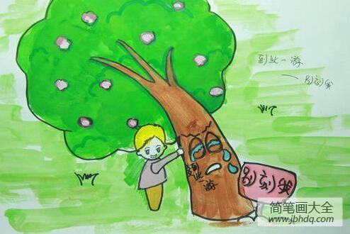 【关于环保树木的资料】请爱护树木环保植树节画作品大全