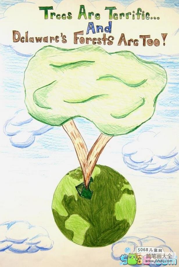 保护地球爱护树木植树节图画欣赏